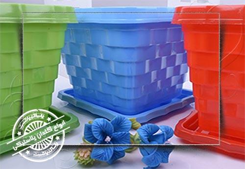 گلدان پلاستیکی عرشیا